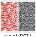 set of floral geometric... | Shutterstock .eps vector #538374166