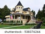 mackinac island  mi   july ... | Shutterstock . vector #538376266