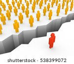 Chasm Between Human And Crowd....