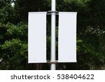 large blank billboard on a... | Shutterstock . vector #538404622