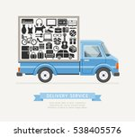 delivery truck service flat... | Shutterstock .eps vector #538405576