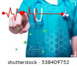 healthcare medical concept... | Shutterstock . vector #538409752