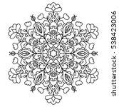 black and white mandala.ethnic ... | Shutterstock .eps vector #538423006