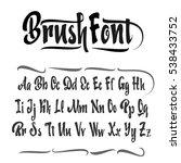 vector alphabet. calligraphic... | Shutterstock .eps vector #538433752