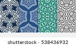 set of geometric modern... | Shutterstock .eps vector #538436932