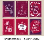 set of creative holidays... | Shutterstock .eps vector #538443082