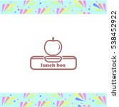 lunch box with apple vector...
