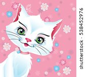 vector illustration white pussy ... | Shutterstock .eps vector #538452976
