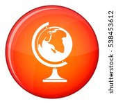 globe icon in red circle... | Shutterstock .eps vector #538453612