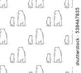 bear polar bear teddy dad and... | Shutterstock .eps vector #538467835