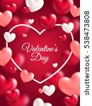 valentines day vertical banner...   Shutterstock .eps vector #538473808