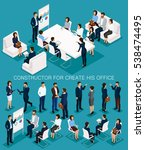 business people isometric set... | Shutterstock .eps vector #538474495