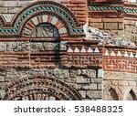 ancient walks of church of... | Shutterstock . vector #538488325