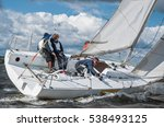 moscow   august 24   team... | Shutterstock . vector #538493125