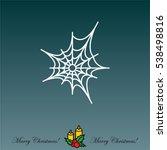 web line icon. spiderweb  web... | Shutterstock .eps vector #538498816