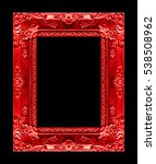 antique picture red frame... | Shutterstock . vector #538508962