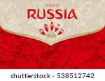 russian red background  world... | Shutterstock .eps vector #538512742