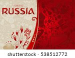 russian red background  world...