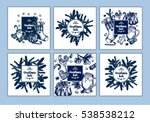 set of christmas and new year... | Shutterstock .eps vector #538538212