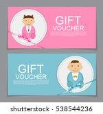 baby gift voucher template.... | Shutterstock .eps vector #538544236