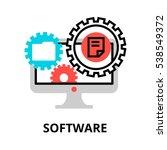 modern flat editable line... | Shutterstock .eps vector #538549372