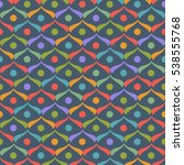 seamless pattern with colorful...   Shutterstock .eps vector #538555768