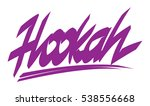 hookah logo.vector hand drawn... | Shutterstock .eps vector #538556668