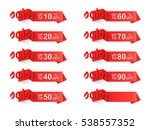 origami discount sale label | Shutterstock . vector #538557352