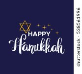 vector hanukkah background with ... | Shutterstock .eps vector #538561996