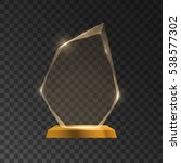 glass shining golden trophy.... | Shutterstock .eps vector #538577302