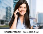 woman talking on the phone | Shutterstock . vector #538586512