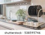 modern kitchen room with sink... | Shutterstock . vector #538595746