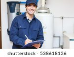 technician servicing an hot... | Shutterstock . vector #538618126