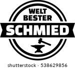 World's Best Blacksmith. Germa...