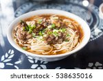 a bowl of mutton noodles on the ...   Shutterstock . vector #538635016