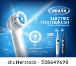 electric toothbrush ads ... | Shutterstock .eps vector #538649698