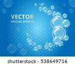 blue glittering bubbles effect  ... | Shutterstock .eps vector #538649716