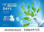whitening toothpaste ads  mint... | Shutterstock .eps vector #538649725
