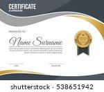 vector certificate template. | Shutterstock .eps vector #538651942