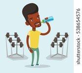 an african american sportsman... | Shutterstock .eps vector #538654576