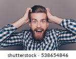 happy glad young man shoked... | Shutterstock . vector #538654846