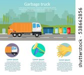 garbage truck sorting bins of... | Shutterstock .eps vector #538662856