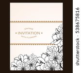 invitation with floral... | Shutterstock .eps vector #538675816