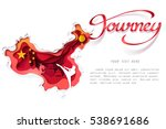 paper art of china with red... | Shutterstock .eps vector #538691686
