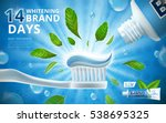 whitening toothpaste ads  mint... | Shutterstock .eps vector #538695325