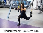 athletic woman workout out... | Shutterstock . vector #538695436