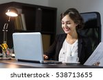 portrait of a  businesswoman... | Shutterstock . vector #538713655