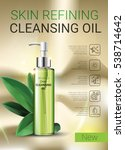 deep cleansing oil ads. vector... | Shutterstock .eps vector #538714642