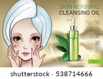 deep cleansing oil ads. vector... | Shutterstock .eps vector #538714666