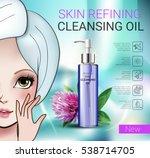 deep cleansing oil ads. vector... | Shutterstock .eps vector #538714705